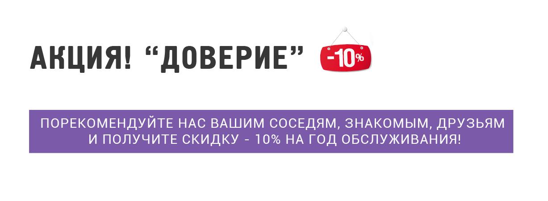 Акции охрана в СПб